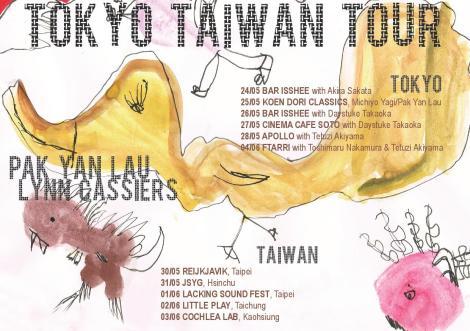 Flyer Lynn Pak Yan verbeterd-page-001